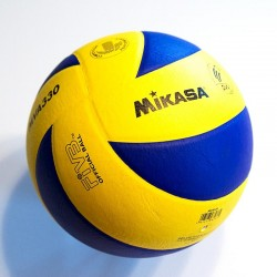 Mikasa Hallen Volleyball Typ MVA 350 SL-Light
